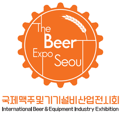 The Beer Expo Seoul